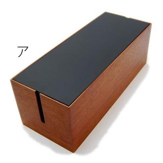 arenot/アーノット ORGAN CORD BOX/ケーブルボックス