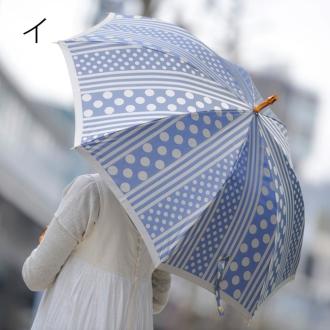 ジャカード織 長傘(雨傘) kirie(キリエ) ドット&ストライプ[創業1866年槙田商店]