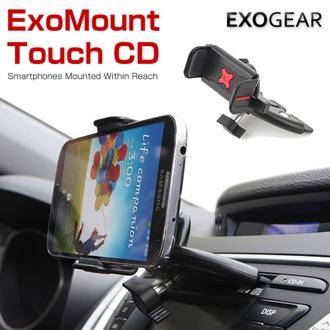 車載スマートフォンホルダー ExoMount Touch CD