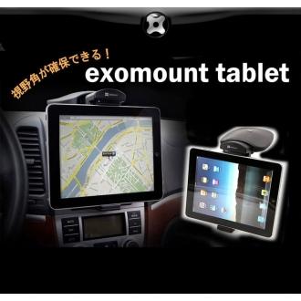 ディノス オンラインショップ車載タブレットホルダー ExoMount Tablet