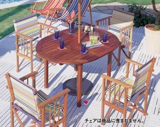 エクステンションテーブル(ラウンドテーブル)<!--掲載終了日:2012/12/31-->