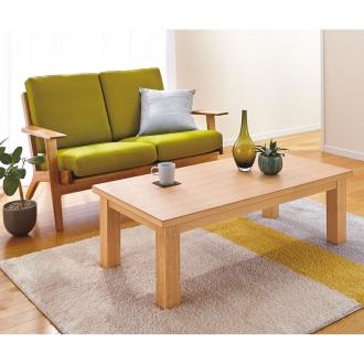 ローソファ対応 スクエアこたつテーブル 幅120cm 奥行60cm