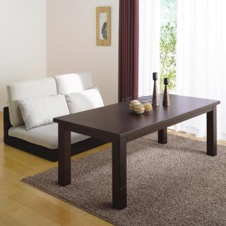 ローソファ対応 スクエアこたつテーブル 長方形・幅150cm 奥行70cm