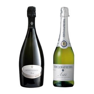 【スパークリングワイン】イタリア スプマンテ・アスティ (2本セット)