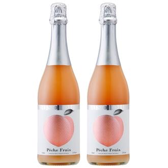 【洋梨のスパークリングワイン(桃果肉入り)】ペシェ・フレッシュ 2本セット