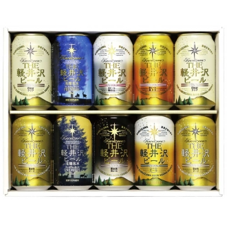 THE軽井沢ビール 8種セット(計10缶)