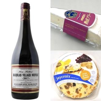 ジャン・フィリップ・マルシャン ボジョレー・ヴィラージュ・ヌーボー&チーズ2種セット