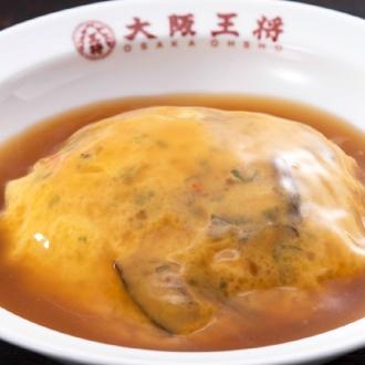 【おつとめ品】「大阪王将」天津飯の具 (200g×10袋)