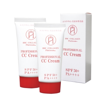 Professional CC cream (30g) deals 2 pcs
