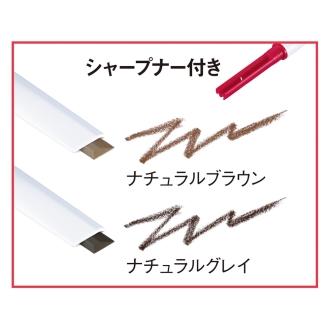 MICHIKO.LIFE/ Michiko dot life essence blow pencil (Eyebrow)