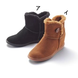斯凱奇 / 斯凱奇形狀 ups 在她靴 48106