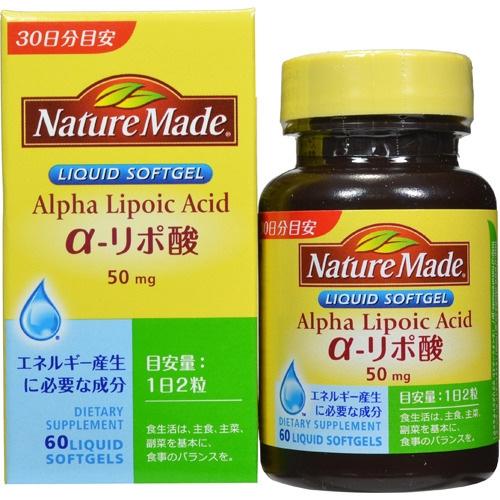 「ネイチャーメイドα-リポ酸60粒」の画像検索結果