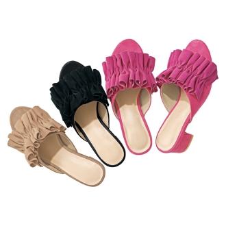 chiaki katagiri / Chiaki Katagiri frills sandals