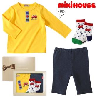 (キッズ)miki HOUSE/Tシャツ3点セット