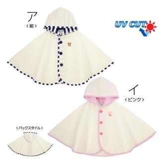 miki HOUSE(ミキハウス)/UVカット対応 マリン&小花柄ポンチョ(70~90cm)|ベビー服