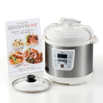 Compact electric pressure cooker glass lid set