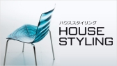HOUSE STYLING
