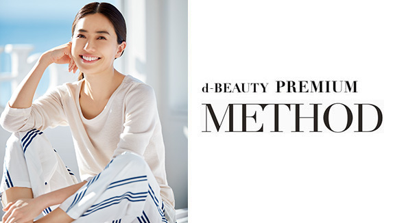 d-BEAUTY PREMIUM METHOD