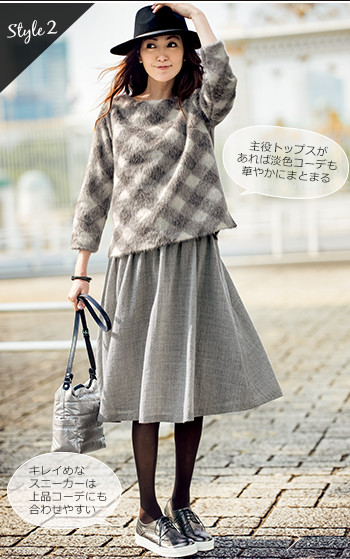 冬の洗練カジュアル|30代・40代・50代のレディースファッション通販【ディノス】