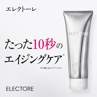 ELECTORE(エレクトーレ)たった10秒のエイジングケア