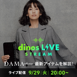 DAMA collection ライブ|9.29配信