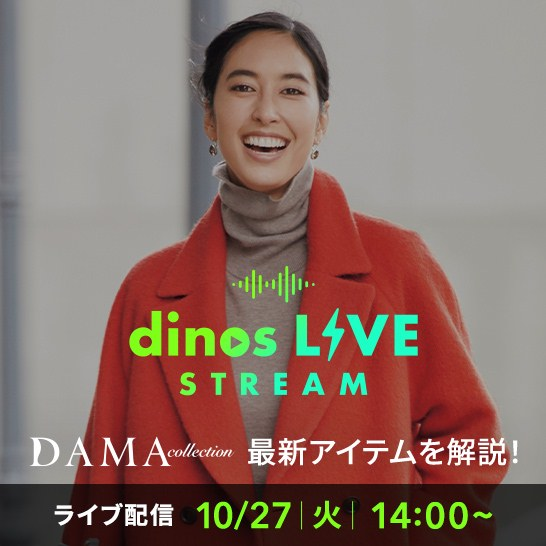 DAMA collection ライブ|10.27配信