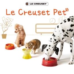 LE CREUSET/ル・クルーゼ ペット・ボール(S)