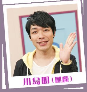 川島明の画像 p1_19